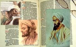 Исламский научный мир