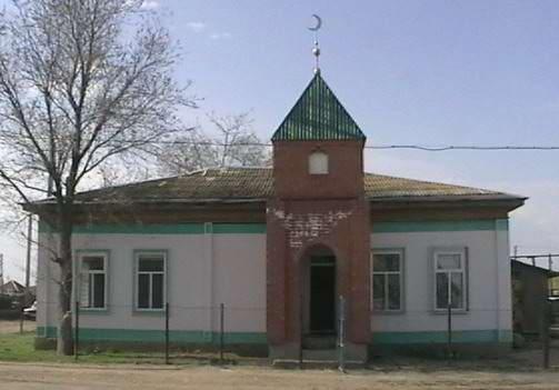 мечеть в п. Советское