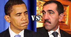 Обама vs. Евкуров