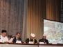 Межрегиональная научно-практическая конференция «Исламское просвещение в России: история и перспективы»