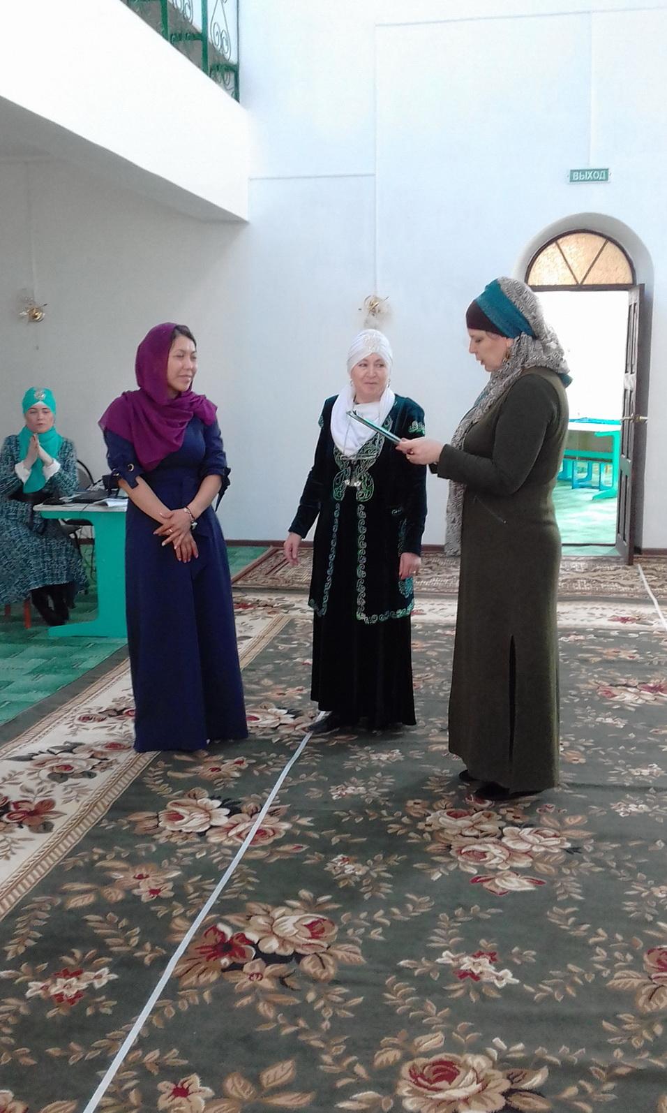 Конкурс по исламской культуре