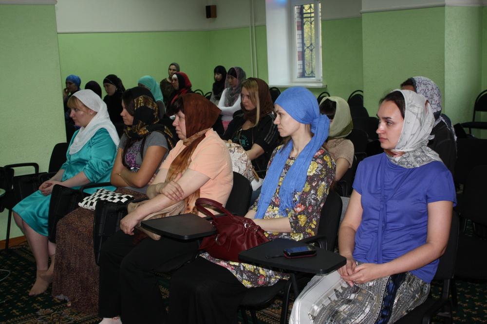 seminar islamic tourism