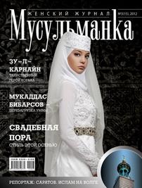 cover-musulmanka-315_fb