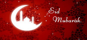 eid-mubarak-sms-2012-rr