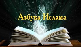 azbuka-tn