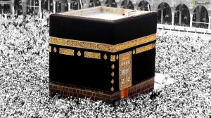 full-hd-kaaba-Eid-ul-Azha-wallpapers