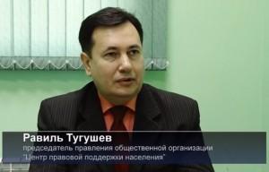 tugushev_r