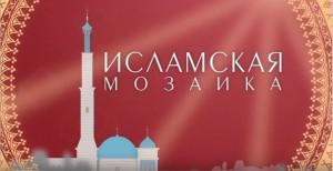 MOZAIK-300x154