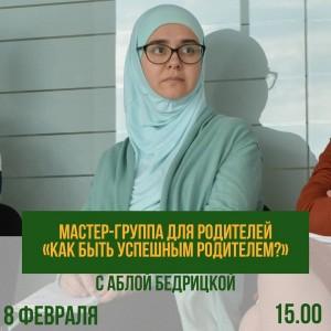 saratov_family_therapy_20200204_215001_0