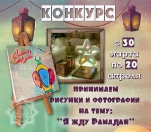 maktab_saratov_2020