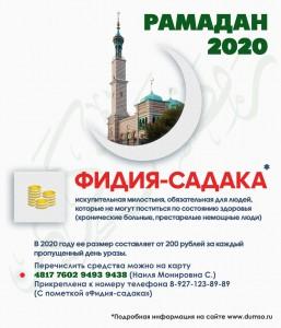 IMG-20200509-WA0030